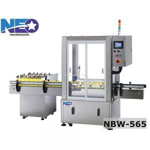 洗瓶機 自動洗瓶機 NBW-565 新碩達精機股份有限公司