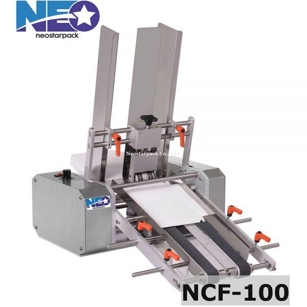 卡片自動進料機 NCF-100
