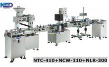 自動數粒鎖蓋貼標機產線 (NTC-410+NCW-310+NLR-300)