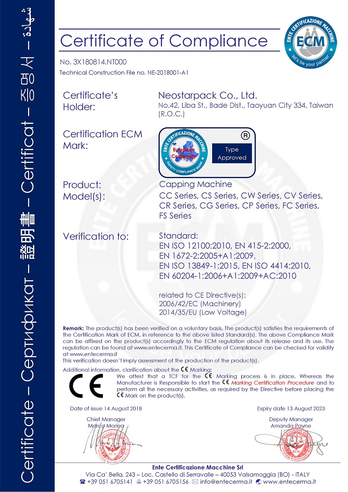 Capping-Machine-CE-certification