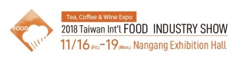 2018 Taiwan Int'l Food Industry Show